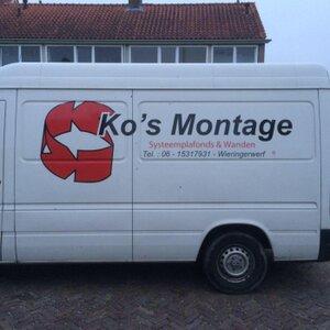 Ko's Montage logo